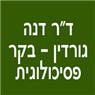 """ד""""ר דנה גורדין-בקר פסיכולוגית - תמונת לוגו"""