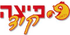 פיצה קיד באריאל