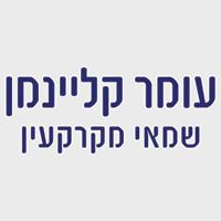 עומר קליינמן