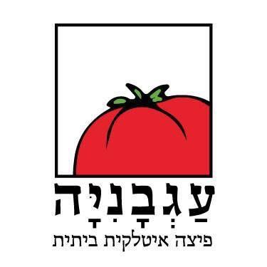 פיצה עגבניה - תמונת לוגו