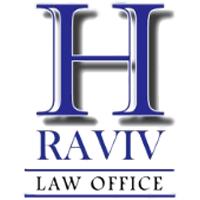 רביב עורכי דין