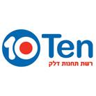 """טן חברה לדלק בע""""מ בחיפה"""