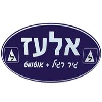 אלעז לוי-מורה לנהיגה