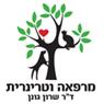 גונן שרון-מרפאה וטרינרית - תמונת לוגו