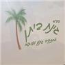 גינת ביתן - תמונת לוגו