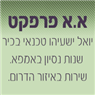 א.א. פרפקט - תמונת לוגו