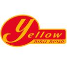יילו - yellow בעין חצבה