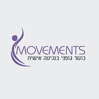 מובמנטס movements