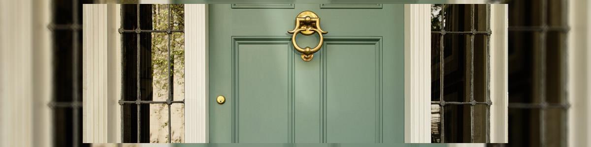 דלתות השלום - תמונה ראשית