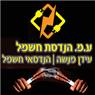 ע.מ. הנדסת חשמל - תמונת לוגו