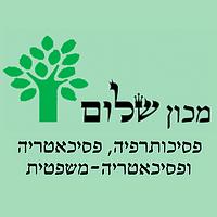 מכון שלום מומחים ב- DBT