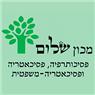 מכון שלום- מומחים בbdt - תמונת לוגו