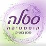 סטלה קוסמטיקה - תמונת לוגו
