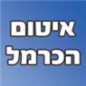 איטום הכרמל - תמונת לוגו