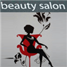 סלון סקורה - תמונת לוגו