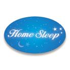 home sleep מחסני מזרנים חנויות המפעל של פולירון