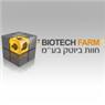 """חוות ביוטק בע""""מ - תמונת לוגו"""
