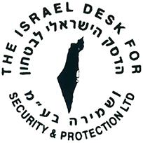 """הדסק הישראלי לביטחון ושמירה בע""""מ"""