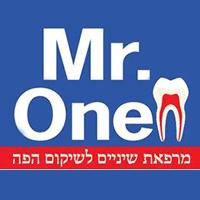 מרפאה לשיקום הפה