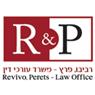 רביבו פרץ - משרד עורכי דין