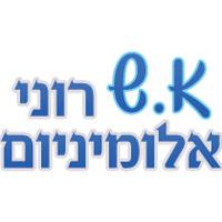 א.ש.רוני אלומיניום