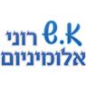 א.ש.רוני אלומיניום בזכרון יעקב