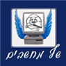 שף מחשבים - תמונת לוגו