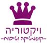 ויקטוריה קוסמטיקס - תמונת לוגו