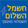 חשמל השלום - חשמלאי מוסמך - תמונת לוגו