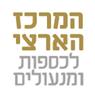 המרכז הארצי לכספות - תמונת לוגו