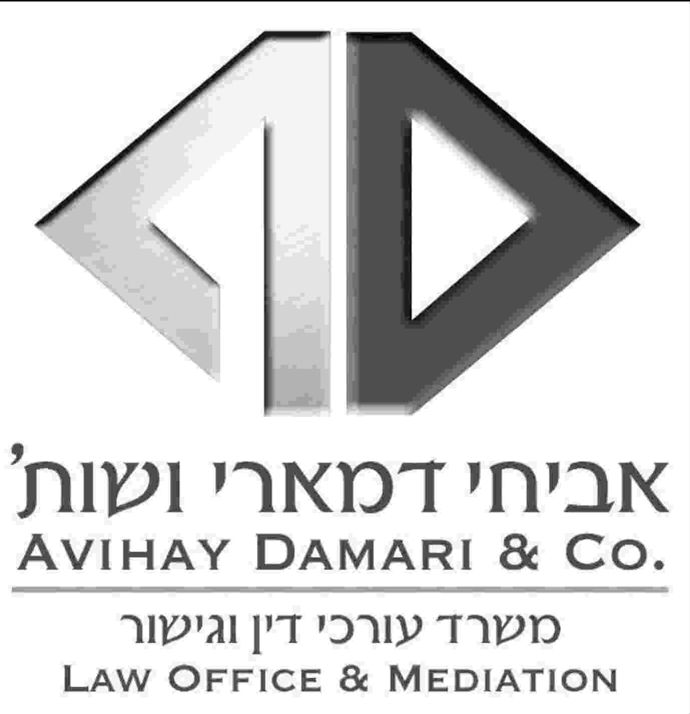 אביחי דמארי ושות' משרד עורכי – דין וגישור