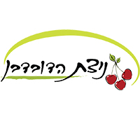 ניצת הדובדבן - תמונת לוגו