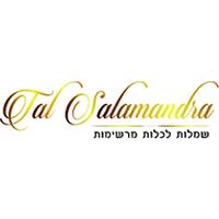 טל סלמנדרה- מעצבת שמלות כלה וערב
