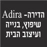 הדירה- Adira שיפוץ, בנייה ועיצוב הבית - תמונת לוגו