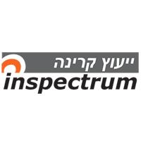 """אינספקטרום ייעוץ קרינה-ד""""ר ישראל כהן"""