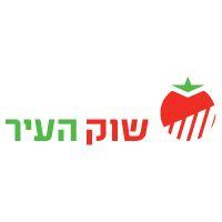 שוק העיר בירושלים
