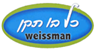 כל בו תקן - weissman - תמונת לוגו