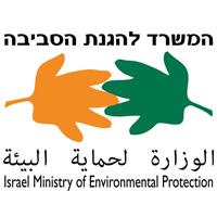 המשרד להגנת הסביבה בנצרת עילית (נוף הגליל)