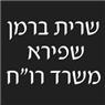 """שרית ברמן-שפירא משרד רו""""ח - תמונת לוגו"""