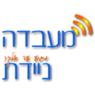 מעבדה ניידת בירושלים