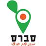 סברס בירושלים