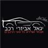 יגאל אביזרי רכב - תמונת לוגו