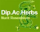 נורית רוזנבלום- רפלקסולוגיה ודיקור