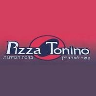 פיצה טונינו