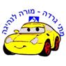 מתי גרדה - מורה לנהיגה - תמונת לוגו