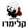 """קלימרו- מזון וציוד לבע""""ח - תמונת לוגו"""