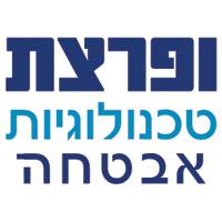 ופרצת טכנולוגיות אבטחה בירושלים