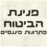 """פנינת הביטוח סוכנות לביטוח 2013 בע""""מ - תמונת לוגו"""