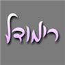 רימודל מטבחים-חידוש מטבחים ביום אחד - תמונת לוגו
