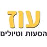 עוז הסעות ומוניות גדולות - תמונת לוגו